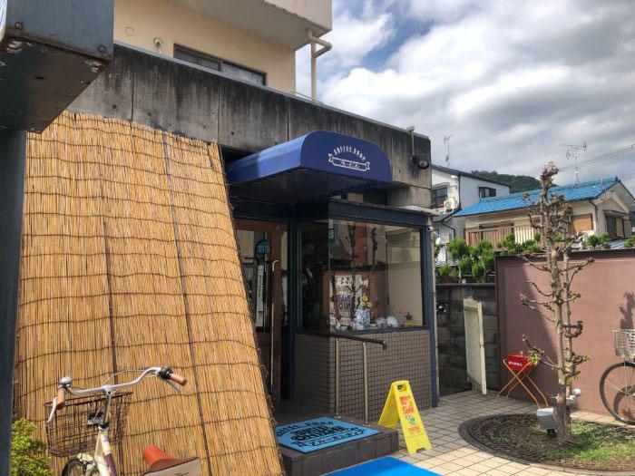 京都ブルーオニオンの店舗外観