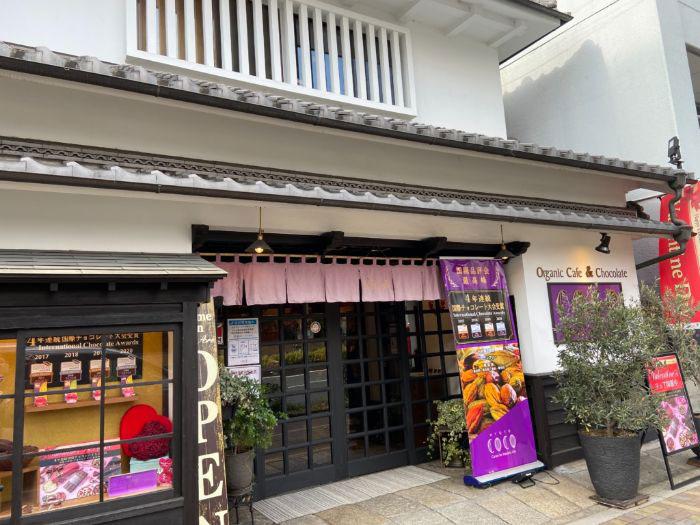 COCO京都本店の外観