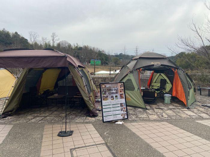 ロゴスランドの野外設営テント