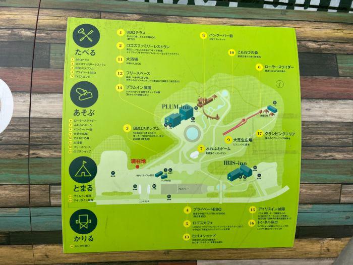 京都ロゴスランドの園内マップ