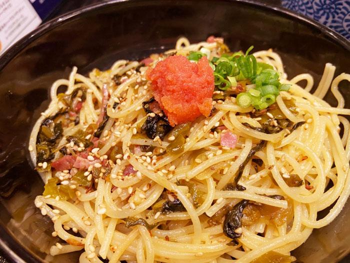 洋麺屋五右衛門 明太子と高菜の博多風パスタ