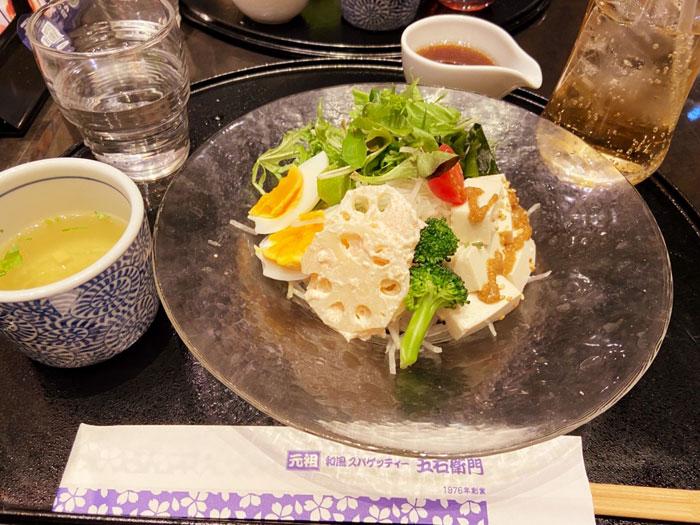 洋麺屋五右衛門のサラダランチ